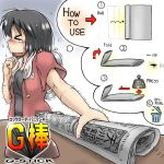 1girl android black_hair black_shirt censored clenched_hand closed_eyes english flying_sweatdrops folded foreshortening gaketsu gradient gradient_background hoodie instructions looking_away mosaic_censoring newspaper nichijou rolling shinonome_nano short_hair swatting teardrop thought_bubble trash_can trembling weights winding_key