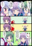 ahoge blue_eyes blue_hair blush bow cheek_pull cirno comic daiyousei fox_mask givuchoko green_hair hair_bow hair_ribbon hairband hata_no_kokoro heart highres izayoi_sakuya komeiji_satori long_hair mask multiple_girls pink_eyes plaid plaid_shirt remilia_scarlet ribbon short_hair side_ponytail silver_hair third_eye touhou translation_request violet_eyes wings yukkuri_shiteitte_ne