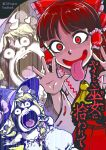 bow child comic cover cover_page detached_sleeves doujin_cover doujinshi hair_bow hair_tubes hakurei_reimu hat horror kirisame_marisa minato_hitori multiple_girls open_mouth scared tongue tongue_out touhou translation_request wide-eyed witch_hat younger