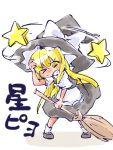 1girl blonde_hair bow braid clenched_teeth dazed hair_bow hand_on_head hat hat_bow headache kirisame_marisa long_hair one_eye_closed shinapuu simple_background solo star touhou translation_request white_background witch_hat yellow_eyes