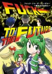 1girl 3boys back_to_the_future comic cover cover_page cucumber doujin_cover doujinshi frog_hair_ornament hair_ornament kochiya_sanae medicine monochrome multiple_boys mushroom ofuda snake_hair_ornament stun_gun tagawa_gengo taser touhou translation_request