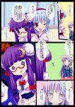 blush comic crescent_hair_ornament fox_mask givuchoko glasses hair_bun hair_ornament hair_ribbon hata_no_kokoro highres long_hair mask multiple_girls noh_mask oni_mask patchouli_knowledge plaid plaid_shirt purple_hair red-framed_glasses remilia_scarlet ribbon short_hair silver_hair touhou translation_request violet_eyes