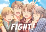 4boys arm_over_shoulder axis_powers_hetalia blonde_hair brown_hair character_request closed_eyes commentary_request english eyebrows facial_hair glasses hoodie iwaki_soyogo male multiple_boys open_mouth parted_lips plaid sky smile united_kingdom_(hetalia) v