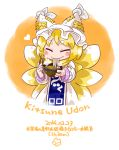 1girl ^_^ blonde_hair blush_stickers byourou chibi chopsticks dated eating fox_tail hat heart kitsune_udon multiple_tails noodles short_hair smile solo tabard tail touhou yakumo_ran