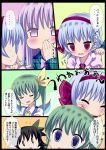 black_hair blue_eyes blush bow comic covering_mouth crying daiyousei givuchoko green_hair hair_bow hair_ribbon hata_no_kokoro highres long_hair multiple_girls plaid plaid_shirt puffed_cheeks purple_hair reiuji_utsuho remilia_scarlet ribbon short_hair side_ponytail silver_hair tears touhou translation_request trembling violet_eyes wings