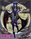 astaroth black_sclera clevage demon_girl demon_tail earrings horns moon shinrabansho succubus tail wings yellow_eyes