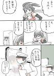 1boy 1girl admiral_(kantai_collection) black_hair blush comic elbow_gloves fabric fingerless_gloves gloves hand_on_another's_chest hiding kantai_collection mo_(kireinamo) ninja scarf sendai_(kantai_collection) short_hair sitting sweat translated twintails writing you're_doing_it_wrong