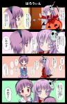 2girls 4koma blush bubble_skirt comic door expressionless givuchoko halloween_costume hata_no_kokoro heart highres knife komeiji_satori mask multiple_girls plaid plaid_shirt pumpkin purple_hair third_eye touhou translation_request