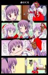 4girls 4koma bag blush bubble_skirt cake cheek_pull christmas comic door expressionless fake_beard food givuchoko hat hata_no_kokoro highres kaenbyou_rin kaenbyou_rin_(cat) komeiji_satori mask multiple_girls plaid plaid_shirt purple_hair reindeer reiuji_utsuho santa_costume santa_hat tears third_eye touhou translation_request