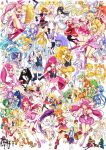 6+girls absolutely_everyone ai-chan_(dokidoki!_precure) aida_mana aino_megumi akimoto_komachi aoki_reika aono_miki bad_end_beauty bad_end_happy bad_end_march bad_end_peace bad_end_precure bad_end_sunny blonde_haired_cure_(bomber_girls_precure)_(happinesscharge_precure!) boots brown_hair candy_(smile_precure!) carrying chiffon_(fresh_precure!) choker choppy chypre_(heartcatch_precure!) closed_eyes coco_(precure_5) coffret_(heartcatch_precure!) cologne_(heartcatch_precure!) coupe cure_ace cure_angie cure_aqua cure_beat cure_beauty cure_berry cure_black cure_bloom cure_blossom cure_diamond cure_dream cure_echo cure_egret cure_empress cure_flower cure_fortune cure_happy cure_heart cure_honey cure_lemonade cure_lovely cure_march cure_marine cure_melody cure_mint cure_moonlight cure_muse_(yellow) cure_nile cure_passion cure_peace cure_peach cure_pinceau cure_pine cure_princess cure_rhythm cure_rosetta cure_rouge cure_sunny cure_sunshine cure_sword cure_white dark_aqua dark_dream dark_lemonade dark_mint dark_precure dark_rouge davi_(dokidoki!_precure) dodory dokidoki!_precure dory everyone fairy_tone fary flappy foop fresh_precure! futari_wa_precure futari_wa_precure_max_heart futari_wa_precure_splash_star fuu-chan_(precure) green_haired_cure_(wonderful_net_precure)_(happinesscharge_precure!) grey_haired_cure_(bomber_girls_precure)_(happinesscharge_precure!) gurasan_(happinesscharge_precure!) hanasaki_kaoruko hanasaki_tsubomi happinesscharge_precure! head_wings heart heartcatch_precure! higashi_setsuna highres hikawa_iona hino_akane hishikawa_rikka hoshizora_miyuki houjou_hibiki hummy_(suite_precure) hyuuga_saki interlocked_fingers kasugano_urara kenzaki_makoto kiryuu_kaoru kiryuu_michiru kise_yayoi kujou_hikari kurokawa_eren kurumi_erika lary lulun madoka_aguri magical_girl melan_(dokidoki!_precure) mepple midorikawa_nao milky_rose mimino_kurumi minamino_kanade minatsuki_randoseru minazuki_karen mipple miry mishou_mai misumi_nagisa momozono_love moop multiple_girls myoudouin_itsuki natsuki_rin nuts_(precure_5) one_eye_closed oomori_yuuko open_mouth orange_haired_cure_(wonderful_net_precure)_(happinesscharge_precure!) pop_(smile_precure!) porun potpourri_(heartcatch_precure!) precure precure_all_stars precure_all_stars_new_stage:_mirai_no_tomodachi princess_carry rakeru_(dokidoki!_precure) rance_(dokidoki!_precure) red_haired_cure_(bomber_girls_precure)_(happinesscharge_precure!) regina_(dokidoki!_precure) rery revision ribbon_(happinesscharge_precure!) sakagami_ayumi seiren_(suite_precure) sharuru_(dokidoki!_precure) shiny_luminous shirabe_ako shirayuki_hime smile smile_precure! sory suite_precure syrup_(precure_5) tart_(fresh_precure!) tiara tiry tsukikage_yuri upside-down wrist_cuffs yamabuki_inori yes!_precure_5 yes!_precure_5_gogo! yotsuba_alice yukishiro_honoka yumehara_nozomi