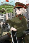 1girl airplane all_fours army black_boots black_legwear blue_eyes blue_sky boots breasts building buttons car chibi clenched_hand confetti crowd emphasis_lines english flag from_side genderswap german green_skirt gun hammer_and_sickle hat hat_removed headwear_removed highres ivan_konev jacket large_breasts long_sleeves mc_axis military military_hat military_jacket military_uniform military_vehicle motor_vehicle ogitsune_(ankakecya-han) original outdoors pantyhose real_life short_hair sign skirt sky soviet soviet_flag sweat sweatdrop tank text thought_bubble translation_request trembling uniform vehicle waving weapon white_hair window world_war_ii