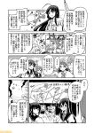 6+girls abukuma_(kantai_collection) ahoge akebono_(kantai_collection) ashigara_(kantai_collection) bare_shoulders black_hair breasts cleavage collarbone comic commentary fubuki_(kantai_collection) glasses greyscale hairband kantai_collection kasumi_(kantai_collection) long_hair low_ponytail mizumoto_tadashi monochrome multiple_girls non-human_admiral_(kantai_collection) ooyodo_(kantai_collection) pince-nez roma_(kantai_collection) school_uniform serafuku shiranui_(kantai_collection) short_ponytail shouhou_(kantai_collection) sidelocks submarine_new_hime translation_request ushio_(kantai_collection)