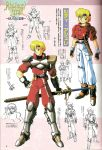 1boy armor belt belt_pouch blonde_hair blue_eyes breastplate chaz_ashley concept_art fingerless_gloves gloves greaves headband phantasy_star phantasy_star_iv smile sword weapon