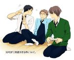3boys black_hair brown_hair gekkan_shoujo_nozaki-kun hori_masayuki looking_away multiple_boys necktie nozaki_umetarou oda_kazuomi school_uniform seiza sitting sweatdrop sweater wakamatsu_hirotaka