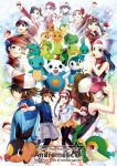 6+boys 6+girls black_joa blue_eyes brown_eyes brown_hair bulbasaur character_request charmander chikorita chimchar cyndaquil hat highres hikari_(pokemon) mei_(pokemon) mudkip multiple_boys multiple_girls oshawott piplup poke_ball pokemon pokemon_(creature) pokemon_(game) pokemon_bw pokemon_bw2 pokemon_dppt pokemon_gsc pokemon_rgby pokemon_rse ponytail red_eyes snivy squirtle tepig torchic totodile treecko turtwig twintails visor