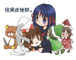 1girl animal_ears bangs blue_eyes blue_hair blush bow brown_eyes brown_hair cat_ears copyright_name crossover drooling elf green_hair hair_bow hair_ornament hair_ribbon hair_tubes hat heart himeno_mikoto holding kaii_syndrome kneeling knife kune-kune long_hair looking_at_another looking_at_viewer on_lap open_mouth payot pointy_ears red_bow red_eyes red_nose red_ribbon ribbon santa_costume santa_hat simple_background sitting smile stuffed_animal stuffed_toy tail teddy_bear touhou white_background yega yukkuri_shiteitte_ne