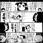 4girls akitsu_maru_(kantai_collection) alcohol beer comic drinking drooling drunk folded_ponytail hat headphones ikazuchi_(kantai_collection) inazuma_(kantai_collection) jun'you_(kantai_collection) kantai_collection long_hair multiple_girls peaked_cap peeking_out sakazaki_freddy seiza short_hair sitting sleeping sweatdrop translation_request