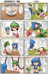 2girls 4koma :< anger_vein blue_hair bowl choker chopsticks closed_eyes comic crossed_arms demon_girl demon_horns eating eldelita_(rakurakutei_ramen) food green_hair hand_on_stomach heart horns jewelry multiple_girls no_shoes noodles on_back on_floor open_mouth original pendant pointy_ears rakurakutei_ramen ramen red_eyes scales shirt short_sleeves shorts sitting skirt slit_pupils smile table tatami thigh-highs translation_request ujikintoki_tamaryu white_legwear yellow_eyes zettai_ryouiki