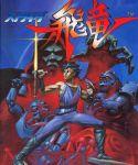 old_school sega sega_genesis sega_mega_drive strider strider_(video_game) strider_hiryu