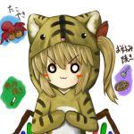 animal_costume costume flandre_scarlet o_o tiger_costume tiger_print touhou uningarrow