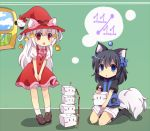 2girls animal_ears black_hair blue_eyes character_request dog_ears dog_tail hat long_hair looking_at_viewer multiple_girls red_eyes shorts sitting standing tail towelket_wo_mou_ichido uguisu_mochi_(ykss35) white_hair witch_hat
