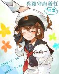 1boy 1girl ^_^ admiral_(kantai_collection) blouse brown_hair closed_eyes folded_ponytail glasses hat inazuma_(kantai_collection) itomugi-kun kantai_collection long_hair long_sleeves naval_uniform out_of_frame peaked_cap school_uniform seal serafuku smile