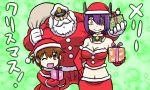 admiral_(kantai_collection) alternate_costume hat inazuma_(kantai_collection) kantai_collection santa_costume santa_hat smile tagme tenryuu_(kantai_collection) tonda translation_request