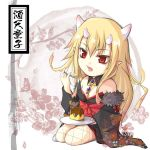 1girl 98h20 \m/ artist_name ayakashi_onmyouroku blonde_hair branch breasts butterfly chibi cleavage demon_girl demon_horns detached_collar eating fang fishnets floral_background flower fur_trim holding holding_spoon horns japanese_clothes jewelry kimono long_hair long_sleeves necklace obi off_shoulder open_mouth pointy_ears pudding red_eyes sash shuten_douji_(ayakashi) sitting socks solo spoon text wariza white_background