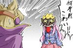 2girls berutasu blonde_hair cape copyright_request earmuffs hata_no_kokoro long_hair mask multiple_girls pink_hair plaid plaid_shirt shirt skirt sweat touhou toyosatomimi_no_miko