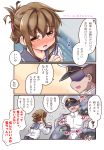 1boy 1girl absurdres admiral_(kantai_collection) biting blush brown_eyes brown_hair comic faceless faceless_male half_updo hands_together hat highres i-class_destroyer inazuma_(kantai_collection) kanon_(kurogane_knights) kantai_collection military military_uniform naval_uniform open_mouth shinkaisei-kan sweatdrop tears trembling uniform