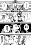 4koma 5girls ahoge armpits arms_up bismarck_(kantai_collection) cannon chuuta_(+14) comic detached_sleeves double_bun glasses greyscale hairband hand_on_another's_head hat headgear hug jitome kantai_collection kirishima_(kantai_collection) kongou_(kantai_collection) long_hair mecha_musume monochrome multiple_girls mutsu_(kantai_collection) nagato_(kantai_collection) nontraditional_miko open_mouth ribbon-trimmed_sleeves ribbon_trim short_hair smirk translation_request turret very_long_hair wide_sleeves
