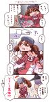 1boy 1girl 4koma admiral_(kantai_collection) blush breast_grab brown_eyes brown_hair comic covering covering_breasts faceless faceless_male flat_chest gloves hat highres kanon_(kurogane_knights) kantai_collection military military_uniform naval_uniform open_mouth ryuujou_(kantai_collection) tears translated twintails uniform visor_cap