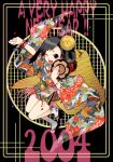 1girl ;d black_eyes black_hair carrying_over_shoulder hair_ornament happy_new_year instrument japanese_clothes kimono new_year one_eye_closed open_mouth original short_kimono smile solo tagme taiko_drum takenashi_eri wristband