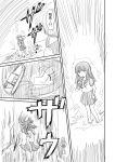 2girls bangs blunt_bangs comic hatsuyuki_(kantai_collection) kantai_collection long_hair monochrome multiple_girls ocean pleated_skirt sailor_collar school_uniform serafuku shimazaki_kazumi shirayuki_(kantai_collection) skirt toy_boat translation_request wading