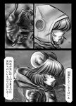 comic five-seven nazrin stalker_(game) touhou