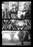 comic five-seven nazrin stalker_(game) touhou