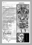 1boy 2girls bloodsucker chibi comic five-seven nazrin personification stalker_(game) strelok tagme touhou
