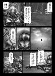 comic five-seven nazrin stalker_(game) tagme touhou