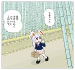 1girl animal_ears bamboo bamboo_forest blazer comic forest karimei medicine_box nature rabbit_ears red_tie reisen_udongein_inaba socks solo touhou translation_request