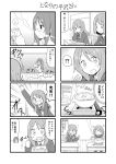 4koma :> :d =_= chalkboard classroom comic cooking dekosuke flying_sweatdrops glasses hirasawa_yui k-on! marshmallow monochrome multiple_girls open_mouth pot smile tachibana_himeko tonari_no_seki-kun translation_request turn_pale yamanaka_sawako