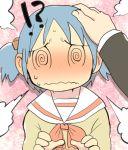 !? 1boy 1girl @_@ blue_hair blush full-face_blush hand_on_head kanae_(kanaunko) naganohara_mio nichijou patting_head sasahara_koujirou school_uniform steam tagme twintails wavy_mouth