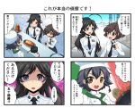 akiyama_yukari brown_hair chef chef_hat comic drooling girls_und_panzer hat isuzu_hana long_hair multiple_girls pepperoni_(girls_und_panzer) school_uniform short_hair translation_request youmou_usagi