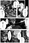 3boys call_of_duty:_modern_warfare_2 character_request comic crossover fujishiro_yuu highres john_mactavish john_price kantai_collection monochrome multiple_boys translated