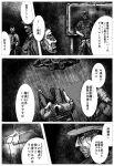 4boys call_of_duty:_modern_warfare_2 comic crossover fujishiro_yuu highres john_mactavish john_price kantai_collection monochrome multiple_boys translated