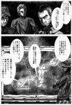 3boys call_of_duty:_modern_warfare_2 comic crossover fujishiro_yuu highres john_mactavish john_price kantai_collection monochrome multiple_boys translated