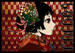 black_hair brown_eyes flower japanese_clothes kimono makora_higa origial original profile short_hair solo yagasuri