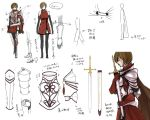 armor brown_hair cape character_sheet fantasy inventory meiko rough short_hair simple_background sketch solo suzunosuke_(sagula) sword synchronicity_(vocaloid) translation_request vocaloid weapon