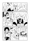 1boy 1girl anger_vein comic crying monochrome original translation_request watching_television yamauta
