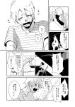 1boy 1girl comic crying crying_with_eyes_open monochrome original tears translation_request yamauta