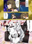 4girls blue_eyes blush_stickers breasts brown_hair choukai_(kantai_collection) claws cleavage comic dress glasses gloves hair_ornament holding_legs horn horns kantai_collection long_hair machinery maya_(kantai_collection) mittens multiple_girls northern_ocean_hime open_mouth outstretched_arms pale_skin pose red_eyes rimless_glasses saboten_pose school_uniform seaport_hime seiza serafuku shinkaisei-kan short_hair sitting sparkle spread_arms sweat translation_request turret white_dress white_gloves white_hair youmou_usagi